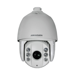 Hikvision Turbo HD PTZ - DS-2AE7232TI-A