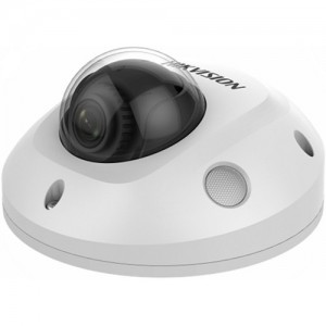 Hikvision Network IP Cameras - DS-2CD2523G0-IS
